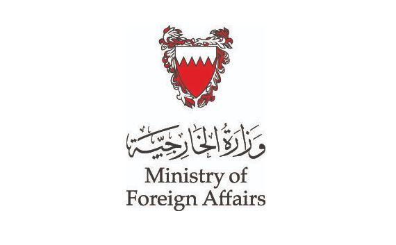 Bahrain condemns terror attack in Iraq