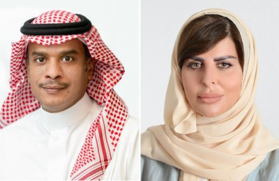 KHC names Saudis for tow key positions