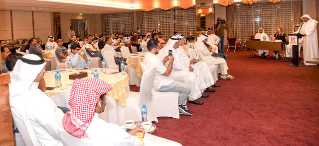 <p>Bahrain Royal Equestrian and Endurance Federation (Breef) organised a workshop on selection of Arabian horses, means of owning them, necessary vaccinations and measures during emergencies. Present at the workshop, held at Swiss-Belhotel, were Arabian Horse Show Committee head Dr Khalid Ahmed Hasan, Breef secretary general Ghalib Al Alawi and Media Committee head Tawfiq Al Salehi. Lectures were delivered by Judge Alaa Hammad and Breef veterinarian Lydia. Above, the workshop in progress.</p>