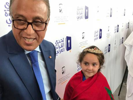 9-year-old Moroccan girl wins Arab Reading challenge
