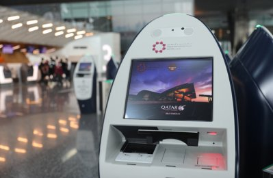 Qatar airport completes first phase of Smart Airport program