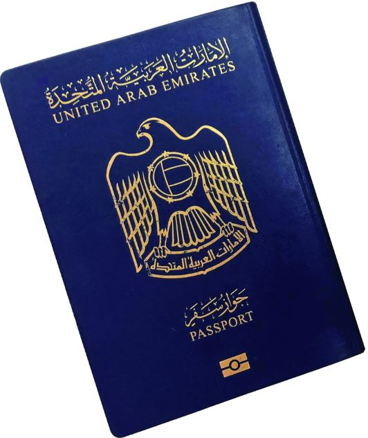 Emirati passport fourth most powerful in the world