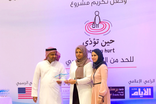 <p>Bahrain Youth Forum Society's Naseem Initiative honoured the Yousif and Aysha Almoayyed Charity for its continued support of the initiative's programmes and events. Charity secretary Zahra Hamza received a commemorative shield during the 'Reduce School Bullying' event at Prestige Hall in Adhari. Above, Ms Hamza, centre, receiving the shield from the initiative's representatives.</p>