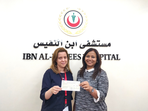<p>A donation of BD100 was made to the Migrant Workers Protection Society by the Ibn Al Nafees Hospital. Marketing manager Dina El Seaufy presented the donation to society volunteer Alka Srivastava at a ceremony at the hospital. Above, Ms El Seaufy, left, presenting the donation to Ms Srivastava.</p>