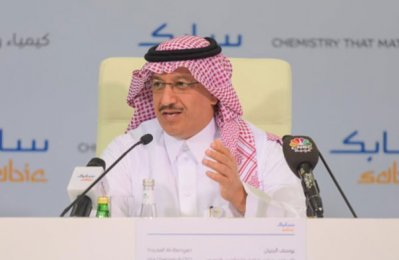 Sabic 9-month profit up 24pc to top $4.8bn
