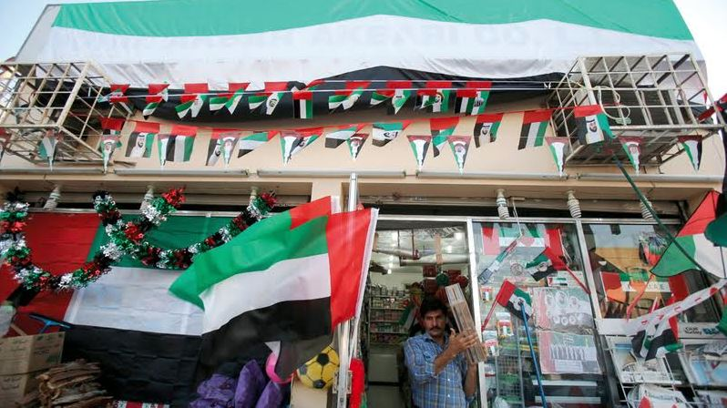 UAE marks Flag Day; traders warned on over-charging