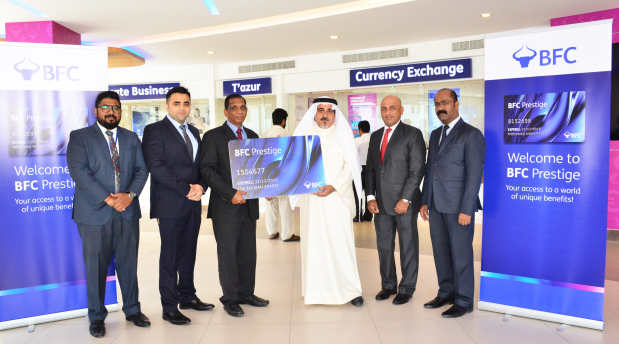<p><em>BFC officials handing Mr Sharif, fourth from left, his BFC Prestige Card Kit</em></p> <p>Bahrain Financing Company (BFC) has presented the first 'BFC Prestige Card' kit to Isa Salman Sharif, as part of its ongoing efforts to enhance specialised services to selected.</p> <div>BFC Prestige is a loyalty programme whereby a BFC Prestige card is issued to high net worth customers who have been using BFC services over many years.</div> <div></div> <div>The card provides several benefits and special discounts at partnering outlets across Bahrain.</div> <div></div> <div>Customers enrolled in the programme can benefit from direct call support, rate alerts on a periodic basis, priority service at BFC branches, new product updates, and free delivery and pickup services for money transfers and foreign exchange requirements.</div> <p><em><br /></em></p>