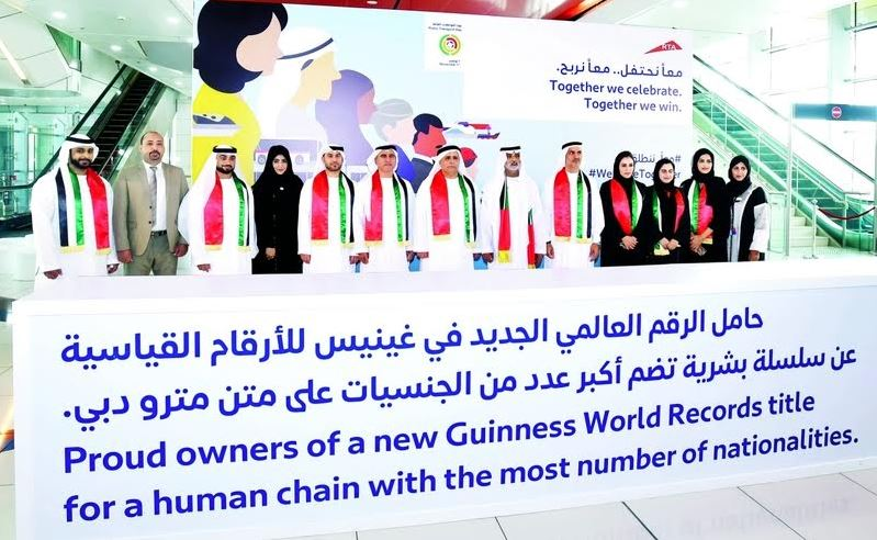 UAE enters Guinness World Records for biggest human chain