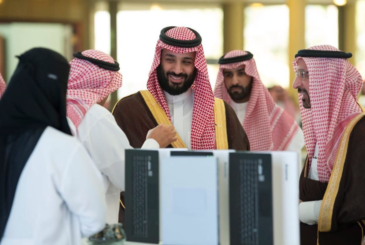 Saudi Crown Prince launches project for first nuclear plant