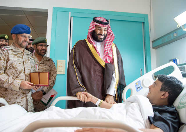 PHOTOS: Saudi Crown Prince meets injured soldiers during Riyadh hospital visit