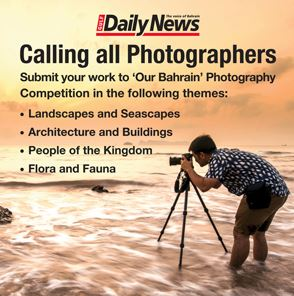 'Our Bahrain' photography contest draws hundreds of entries