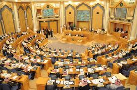 Shura Council approves law to protect whistle-blowers