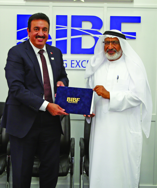 <p><em>At the signing ceremony are BIBF director Dr Ahmed Al Shaikh, left, and foundation chairman Abdulghaffar Al Kooheji</em></p><p><em><br></em></p><p>A memorandum of understanding was signed between the Bahrain Institute of Banking and Finance (BIBF) and the Abdulrahim Al Kooheji Foundation.</p><p>The agreement stipulates the means for strengthening co-operation in education and development programmes provided to the local community.</p><p>The foundation is a charity registered and licensed by the Labour and Social Development Ministry, seeking to support and develop the charitable sector to build a solid foundation for sustainable development, according to a scientific methodology, qualitative initiatives and effective partnerships.</p><p><em><br></em></p>
