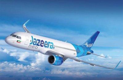 Jazeera Airways 9m revenue surges 38.4pc to $209m