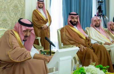 Saudi King launches $4.4bn new development projects