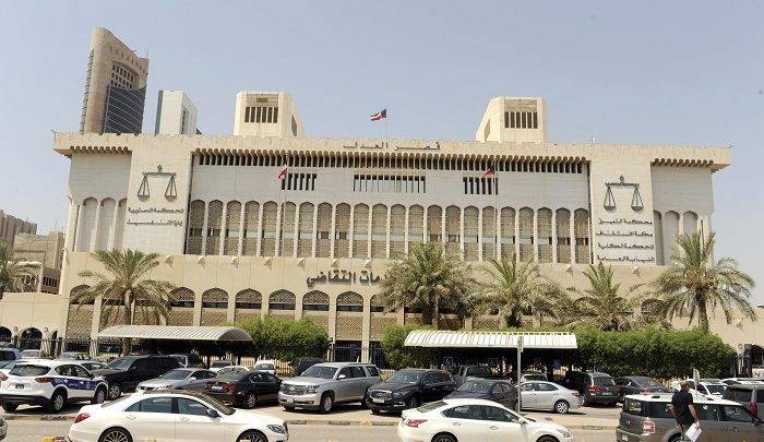 Four Twitter users to stand trial for defaming Saudi