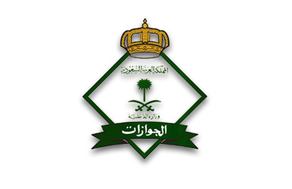 KSA: Over two million illegal expats arrested