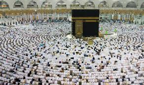 Plans of electronic grouping of pilgrims unveiled