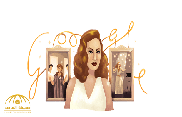 Google commemorates Egyptian star Hend Rostom