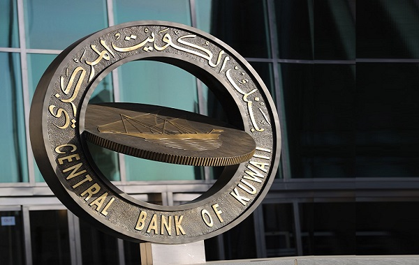 Kuwait Central Bank issues circular against dealing with Iran