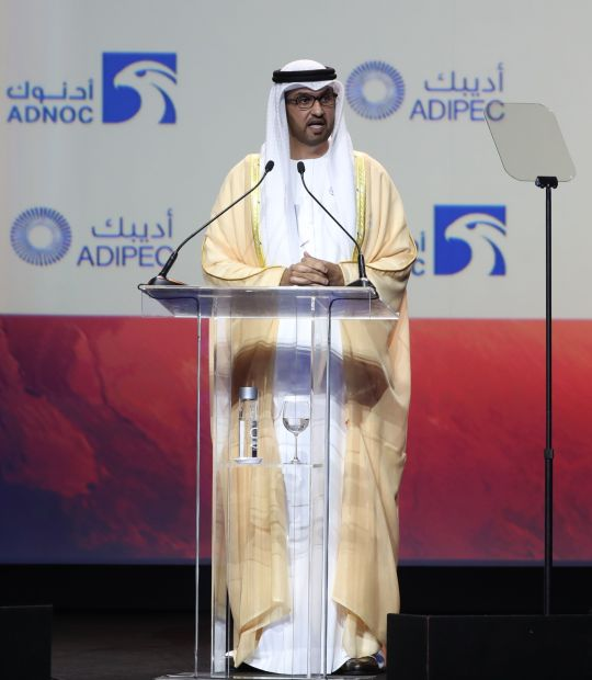 ADNOC awards 40-yr concession to Italy's Eni for gas project