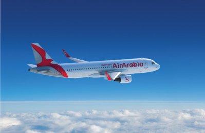 Air Arabia 9-month net profit tumbles 17pc