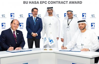 Adnoc to invest $1.4bn in oil field upgrade