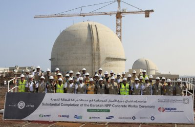 Main concrete works completed for UAE N-energy plant