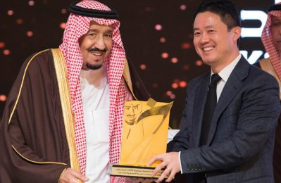 Huawei wins top prize at the King Khalid awards