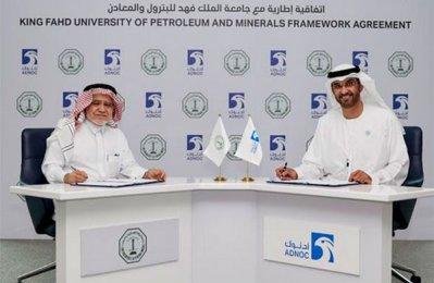 Adnoc, King Fahd University sign R&D partnership
