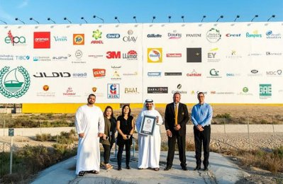 EIPA in Guinness record for world's biggest billboard