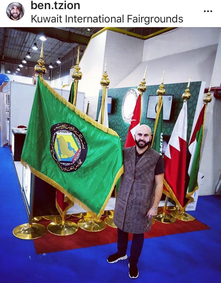 Israeli blogger deported from Kuwait