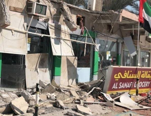 Two Emirati women help three men escape death