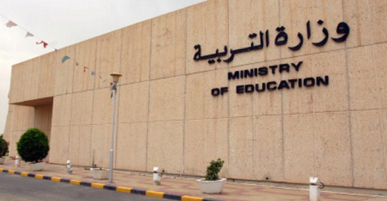 Schools reopen today in Kuwait