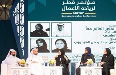 Bedaya Center hosts talks on entrepreneurship
