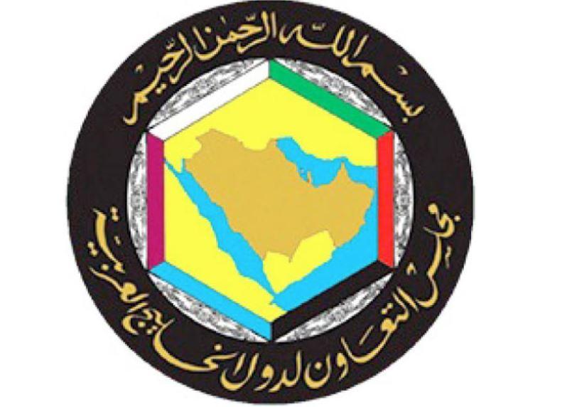 Riyadh to host 39th GCC Summit