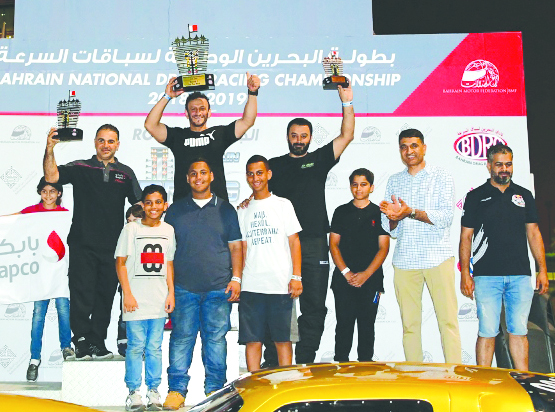 Drag Racing Championship: Bahrain drivers claim five titles