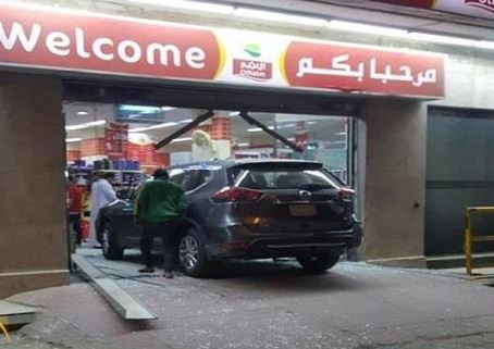 Woman crashes car into supermarket, no casualties reported