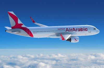 Air Arabia launches promotion for UAE National Day