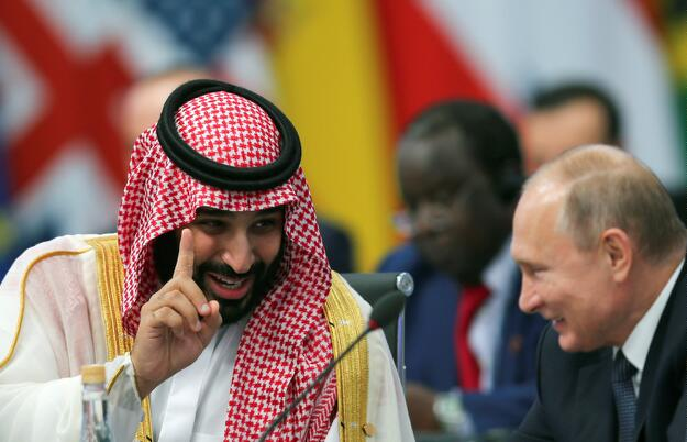 Foreign minister hails Saudi Crown Prince's presence at G20 Summit