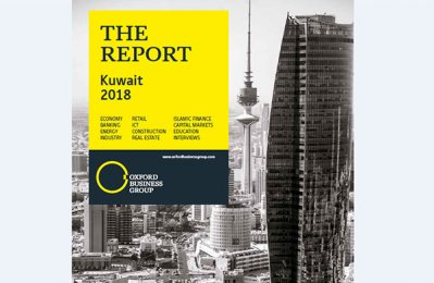 OBG launches 2018 report on Kuwait economy