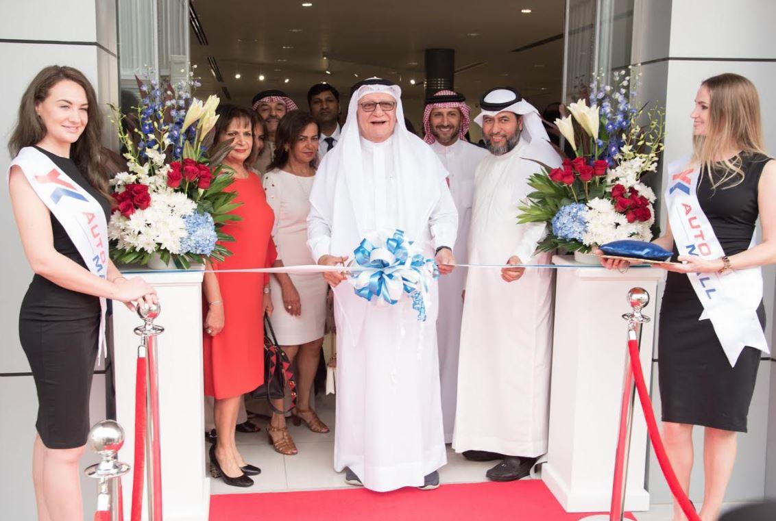 YK Automall inaugurated in Janabiyah