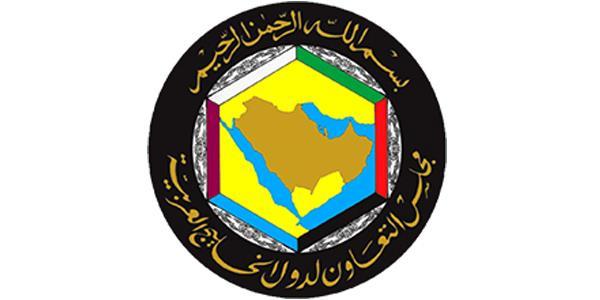 GCC summit will last one day