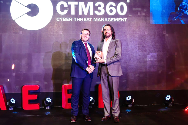 CTM360 'Technology Company of the Year'