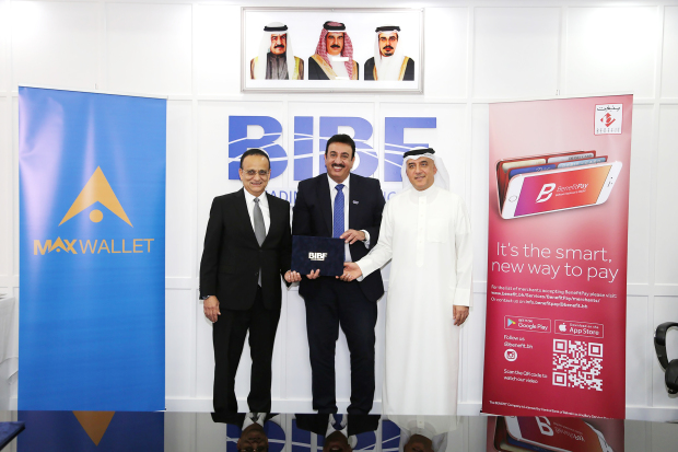 CrediMax signs partnership deal with BIBF