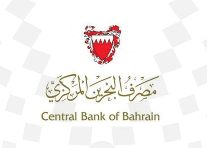CBB launches inter-bank repo as liquidity management tool