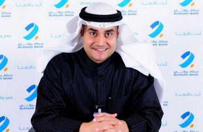 Burgan Bank appoints CEO for Kuwait