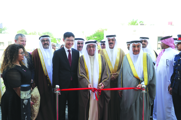 Huawei opens ICT centre