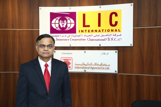 LIC International launches annuity pension scheme