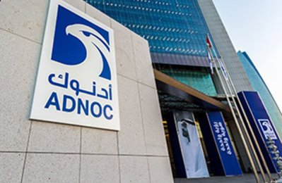 In industry first, Adnoc co-loads LPG and propylene onto same vessel